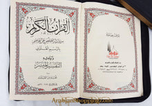 "Interpretation of Quran Tafsir in Arabic Zipper Book size 17*12cm (6.7-4.7"")"