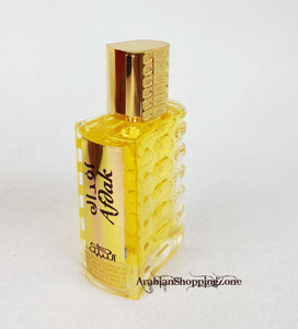 Afdak by Nabeel 20ml Concentrated Oil Perfume Alcohol-Free - Islamic Shop