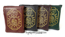 "5"" Pocket Size Tajweed Quran in Zipped Case in Arabic Qur'an Dar AL Marifa - Islamic Shop"
