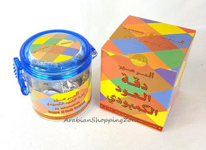AL Haramain Incense High Quality Burning Bukhoor BAKHOOR Encens 100g - Islamic Shop