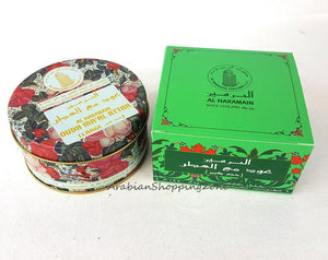 AL Haramain Incense High Quality Burning Bukhoor BAKHOOR Encens 50g - Islamic Shop