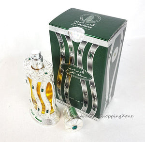 Musk Al Ghazal 60ml Perfume Spray by Al Haramain Top Quality EDP Spray