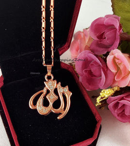 Allah Name Pendant Necklace For Women Silver/Rose Gold Color