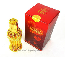 Haneen 50ml By Al Haramain Taif Rosy Fruity Agerwood Amber Top Quality EDP Spray - Arabian Shopping Zone