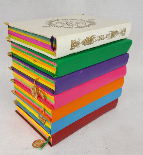 Colorful Rainbow Quran | Koran | Leather Hard Cover 20*14cm(8*6inch) - Arabian Shopping Zone