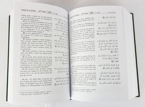 Noble Quran Arabic / French Translation from Darussalam Madinah (Saudi-Arabia)