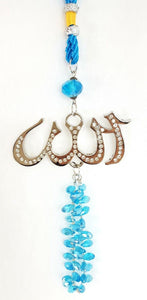 NEW Luxury Islamic Car Hanging/Decoration Piece Ornament ALLAH (SWT) Beads