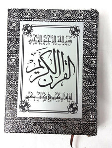 "12"" Quran Decorated Silver-Black Storage Box (BOOK INCLUDED) - Islamic Shop"