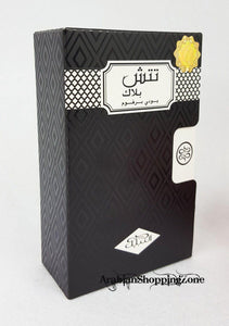Touch Black Eau de Parfum By Nabeel 80ML Perfume Spray 2.64oz. - Arabian Shopping Zone