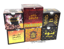 Banafa Arabian Incense High Quality Burning BAKHOOR Fragrance 50g بخور بانافع - Arabian Shopping Zone