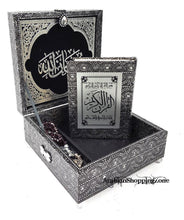 "8"" Holy Quran Koran Muslim Home Decor Allah Muslim Islam Gift - Islamic Shop"