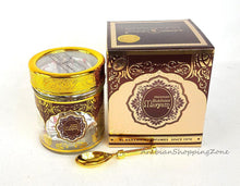 AL Haramain Incense High Quality Burning Bukhoor BAKHOOR Encens 150g - Islamic Shop