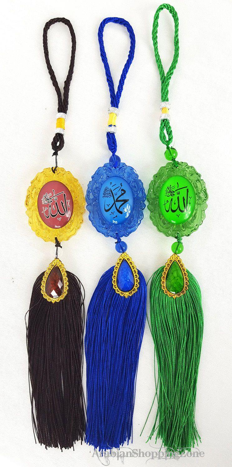 Islamic Colorful Car Decoration Piece Ornament ALLAH (SWT) and MUHAMMAD (PBUH)