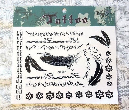 NEW Arabic Muslim Tattoo Stickers Temporary Body Art BiggerSize 17*12cm(7*5inch) - Arabian Shopping Zone