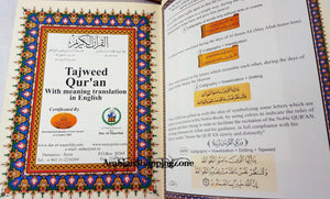"Tajweed Quran with Translation in English /Qur'an English Mushaf 10"" (24*17cm)"