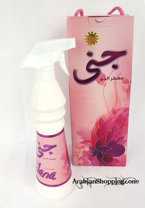 Mabkharat Al-KHALEEJ Air Freshener Spray 500ml Arab Fragrance Base