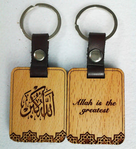 High Quality Wood Engraved Keyring/Keychain in Arabic and English Islamic Gift - Arabian Shopping Zone