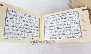 "5""  Tajwid Tajweed Quran 30 PARTS in Leather Case in Arabic Qur'an Dar AL Marifa - Islamic Shop"