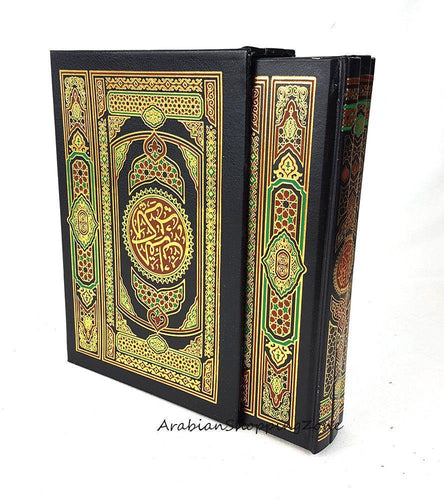 Arabic Holy Quran Uthmani Script 3-Part-Set size 20 x 14 cm (8*6