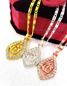 Allah Name Gold Color Pendant Necklace For Women Silver/Rose