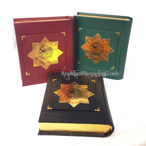 Dar Al Salam Quran Arabic With Leather Box