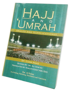 HAJJ AND UMRAH (English) RULES & SUPPLICATIONS from Dar-Alsalam Pocket Size