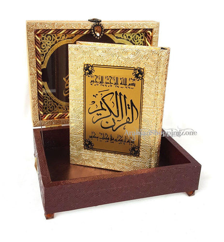 9 INCH Muslim Koran Quran Decorated Storage Box (BOOK INCLUDED) - Islamic Shop