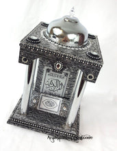 Holy Quran Koran Muslim Home Decor #046
