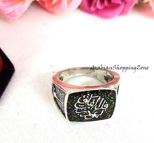 Muslim Islamic Alloy ARABIC MEN/WOMEN'S RING ALLAH - Arabian Shopping Zone