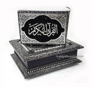 "10"" Muslim Koran Quran Decorated Storage Box (BOOK INCLUDED) - Islamic Shop - Arabian Shopping Zone"