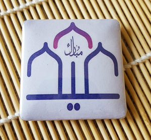"Muslim BADGE BUTTON PIN ""Eid Mubarak"" (Big Size 2.25inch/58mm) GIFT"