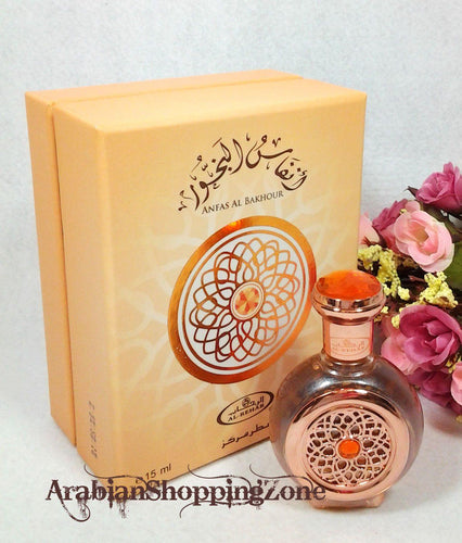 Alrehab Anfas AL Bakhour 15ml Arabian Perfume Oil - Islamic Shop