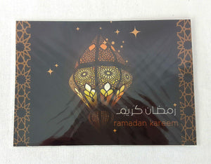 A5 Eid Mubarak Ramadan Card Happy Eid Muslim Greeting Cards Islamic Art/Gift - Islamic Shop