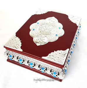 In-crested  Quran Silver Decorated Wooden Storage Box  (2246S)
