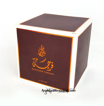 NEW AL-Rehab Incense High Quality Burning Bakhour BAKHOOR Encens 50g بخور فاخر - Arabian Shopping Zone