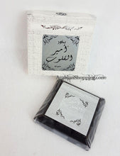 ARD AL ZAAFARAN BAKHOOR INCENSE HOME BUKHOOR UAE 40g - Islamic Shop