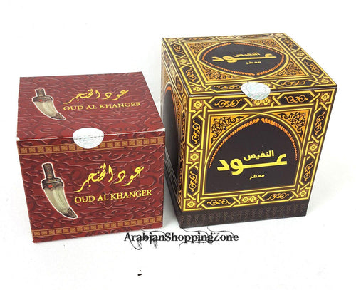 Banafa Arabian Incense HighQuality Burning OUD BAKHOOR Fragrance 50g