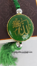 Islamic Car Decoration Single Piece Ornament ALLAH (SWT) and MUHAMMAD (PBUH)