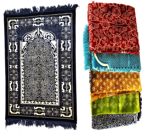 Turkish Luxury Velvet Islamic Prayer Rug Namaz Carpet 110x70cm 800g (1.8lbs) - Arabian Shopping Zone