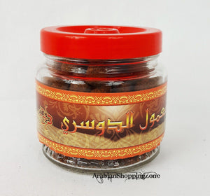 NEW Bigger Size Incense BANAFA Burning BAKHOOR Fragrance 250g (8.8oz) بخور - Arabian Shopping Zone