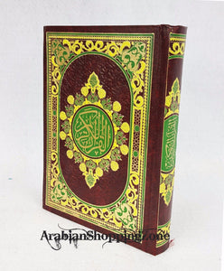 In-crested  Quran Silver Decorated Wooden Storage Box  (10 inch)