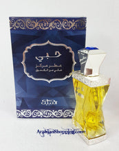 HUBBI by Nabeel 20ml Concentrated Oil Perfume Alcohol-Free