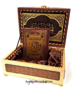 "12"" Quran Decorated Brown-Golden Storage Box (BOOK INCLUDED) - Islamic Shop"