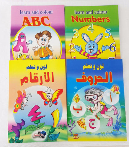 Learn and Colour FOR Children Arabic-English 4-books Series - Arabian Shopping Zone