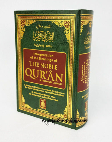 Noble Quran Arabic / English Translation from Madinah (Saudi-Arabia)