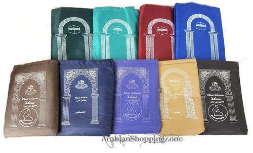 Pocket Portable Travel Prayer rug Carpet Islamic Gebetsteppich Musallah Muslim - Arabian Shopping Zone