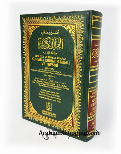 The Noble Quran Large(24*17cm 10*7inch) with Arabic/English/Turkish Translation - Arabian Shopping Zone