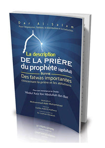 La description De La Priere Du Prophete - Arabian Shopping Zone