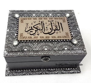 "7"" Holy Quran Koran Muslim Home Decor Allah Muslim Islam Gift - Islamic Shop"
