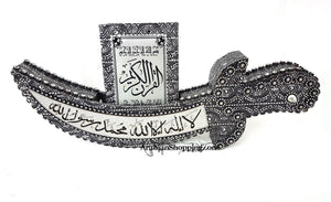 Holy Quran Koran Muslim Home Decor Islamic Imam Ali Sword Dhul gift